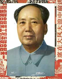 mao painting by pietro psaier